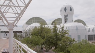 Celebrate Earth Day at Biosphere 2