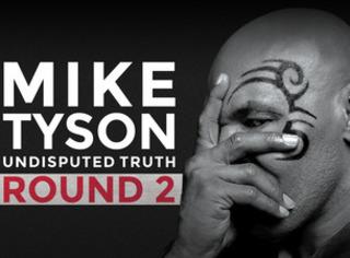 Mike Tyson - Round 2